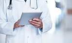 Accessing medical records